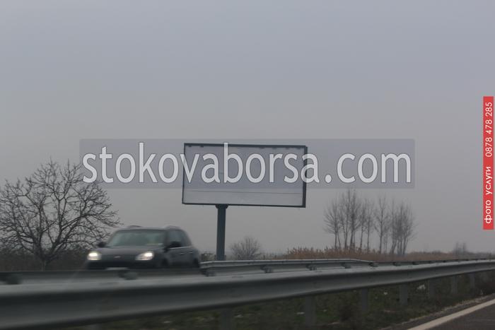 метални билбордове