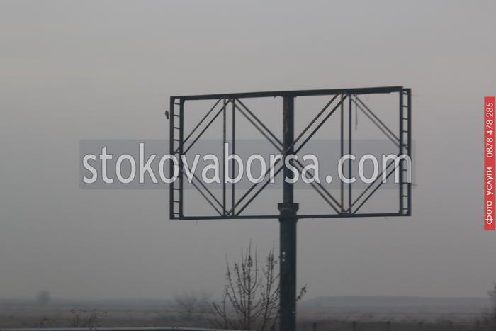 изработка на билбордове от метални профили
