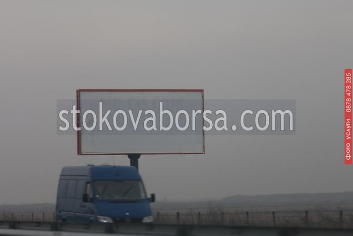метални билбордове по поръчка