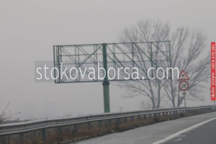 фирма за метални билборд конструкции по поръчка