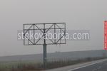 изработка по поръчка на билбордове от метални профили
